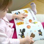 książki-dla-najmłodszych-dzieci-mamania